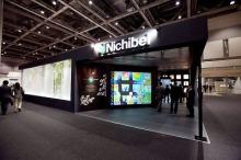 素敵なカーテン♪--Blog---nichibei
