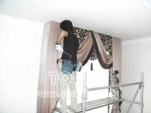 素敵なカーテン♪--Blog---施工