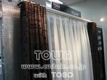 素敵なカーテン♪--Blog---ヴェルサ