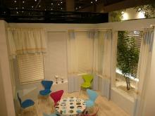 素敵なカーテン♪--Blog---さわやかエコ