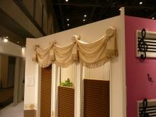 素敵なカーテン♪--Blog---リビングルーム