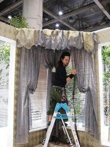 素敵なカーテン♪--Blog---取り付け