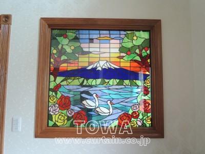富士山のステンドグラス