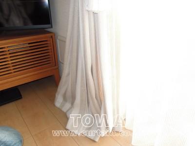 裾長めカーテン