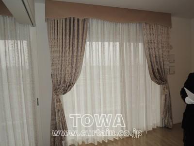 マンションのカーテン
