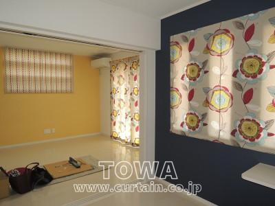 カラフルカーテン
