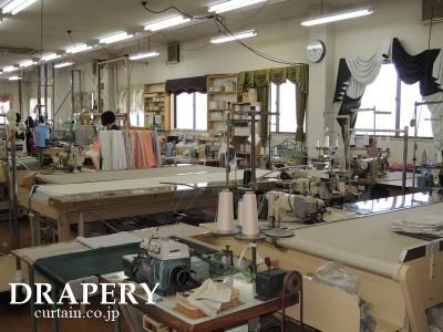 工場のカーテン