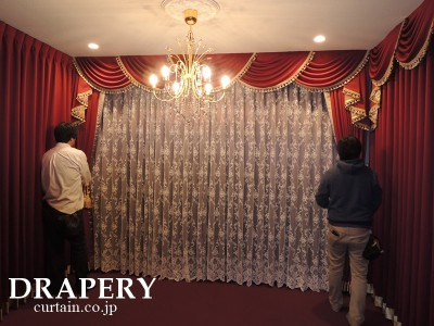 魅惑のカーテン