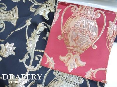 壺柄のカーテン
