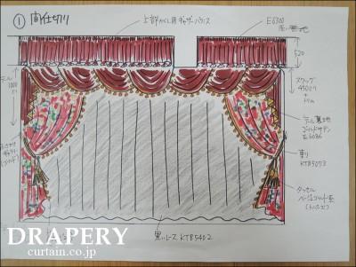 女王様のカーテン