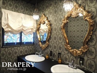 トイレのカーテン