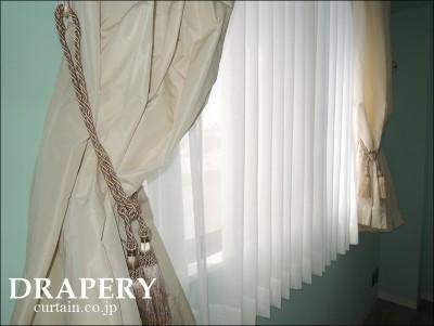 タフタのカーテン