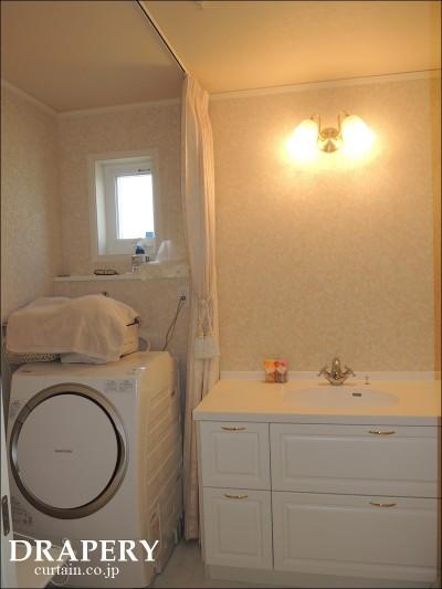 洗面所のカーテン