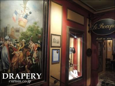 ナポレオンのレストラン