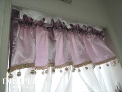 おとすずちゃんのカーテン