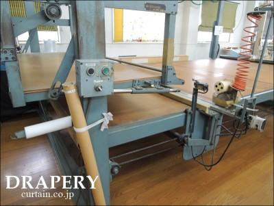 カーテンの縫製工場