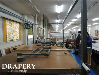 カーテン工場の機械