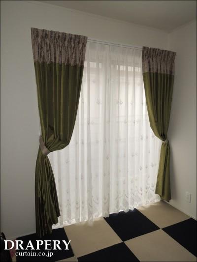 サバイのカーテン