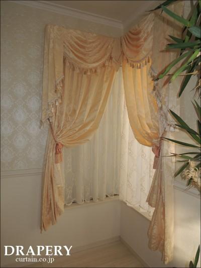 L型窓のカーテン
