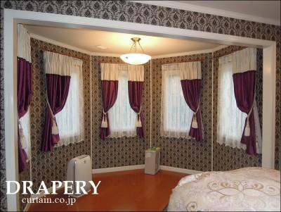 5連窓のカーテン